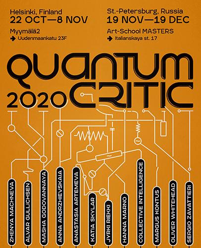 Quantum poster